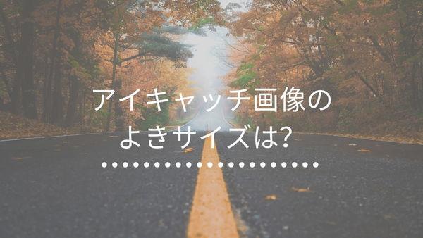 f:id:kumaoooo:20190712235621j:plain
