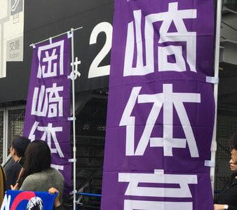 【岡崎体育】 全く曲を知らない人でも、ライブに行ったら楽しいのか?【実際に行ってみた】