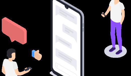 UQモバイルの新料金プランに変更したらかなり快適になった件